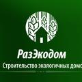 РазЭкодом, Строительство быстровозводимого дома в Воробьевском сельском поселении
