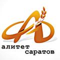 """ООО """"Алитет-Саратов"""", Другое в Городском округе Оренбург"""