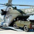 Перевозка грузов на вертолете