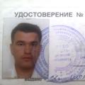 Иван В., Диагностика в Пушкинском районе
