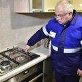 Газ Сервис, Ремонт кухонной плиты в Городском округе Люберцы