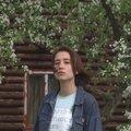 Дарья Ушакова, Фото- и видеоуслуги в Городском округе Межгорье