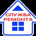 """Группа Компаний """"СтройТехнология"""", Ремонт квартир и домов в Королёве"""