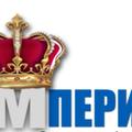 Империя - недвижимость оценка экспертиза страхование, Уменьшение кадастровой стоимости в Москве и Московской области
