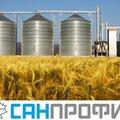 Газация зерна продовольственного, фуражного, семенного -в складах, элеваторах, вагонах,  на судах