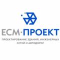 ЕСМ-Проект, Проектирование зданий в Пениковском сельском поселении