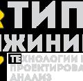 Типэд, Лазерная гравировка в Альметьевске