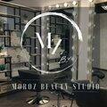 Moroz Beauty Studio, Оформление усов в Арбате