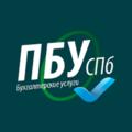pbuspb.ru, Сдача нулевой отчетности в Санкт-Петербурге