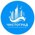 ЧИСТОГРАД, Химчистка в Городском округе Уфа