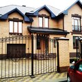 Капитальный ремонт дома