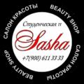 Sasha, Окрашивание бровей краской в Дорогомилово