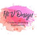 H&V Design, Авторский надзор в дизайне интерьеров в Городском округе Королёв