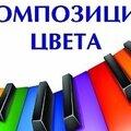 Порошковая покраска, Покраска авто в Ростовской области