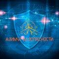 Азимут безопасности, Установка активного ИК-барьера в Парголово