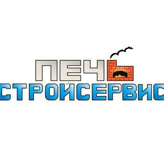 "ООО ""ПечьСтройСервис"""