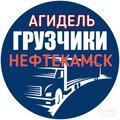 Марат Садыков, Демонтаж паркета в Малоязе