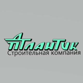 """ООО """"АТЛАНТИК"""""""