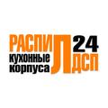 РаспиЛдсп24, Замена столешницы кухонного стола в Москве и Московской области