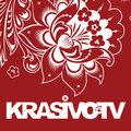 Красиво ТВ, Съемка с квадрокоптера в Центральном административном округе