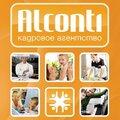 Агентство Альконти, Няня выходного дня в Москве и Московской области