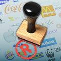 Регистрация товарных знаков и марок