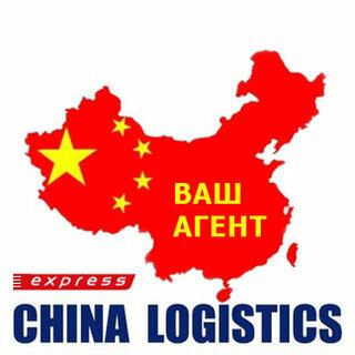 China-agent.ru