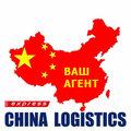 China-agent.ru, Перевозка водным транспортом в Ясенево
