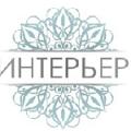 """ГК """"Интерьер"""", Ремонт в новостройке в Городском округе Ковров"""