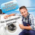 РЕМСТИРМАШ, Замена амортизаторов в Зудиловском сельсовете