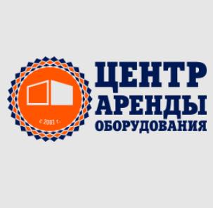 Центр Аренды Оборудования
