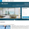 Разработка корпоративных сайтов под ключ