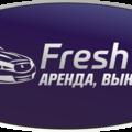 Аренда авто FRESH CAR, Аренда транспорта в Восточном административном округе
