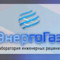 ООО « ЭнергоГаз-Краснодар», Установка IP-камеры видеонаблюдения в Центральном округе