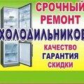 """""""Servis-Ural"""" , Ремонт и установка техники в Каменске-Уральском"""