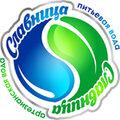 ООО «Славница», Доставка воды в Юго-западном административном округе