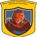 Ярослав Потапов, Установка видеоглазка в Петровском сельском поселении