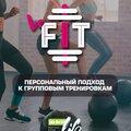Be Fit, Функциональный тренинг в Бикине