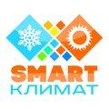 SMARTКлимат, Ремонт и установка кондиционеров в Оби
