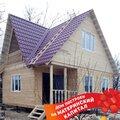 Строительство домов из бруса под ключ в Кемерово
