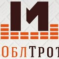 МосОблТротуар, Услуги дорожного строительства в Некрасовском
