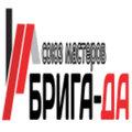 """Союз мастеров """"Брига-Да"""", Установка монолитной плиты в Сходне"""