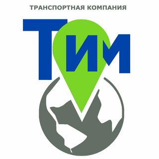 """ООО """"ТИМ"""""""