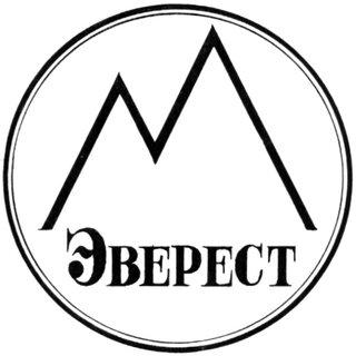 """ООО """"Эверест"""""""