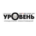 Уровень , Укладка керамогранита в Свердловской области