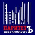 Паритетъ, Услуги риелтора в Калининском районе