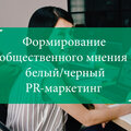 Услуги копирайтера