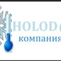Холод-ремонт 67, Замена ремня привода в Брянской области