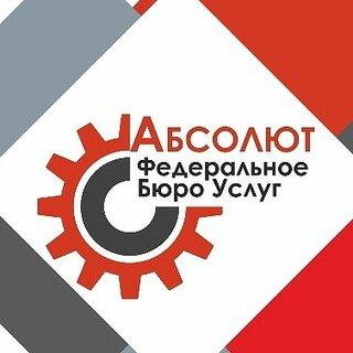 "ООО ""АБСОЛЮТ"""