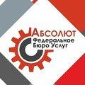 """ООО """"АБСОЛЮТ"""" , Плиточные работы в Ленинском районе"""